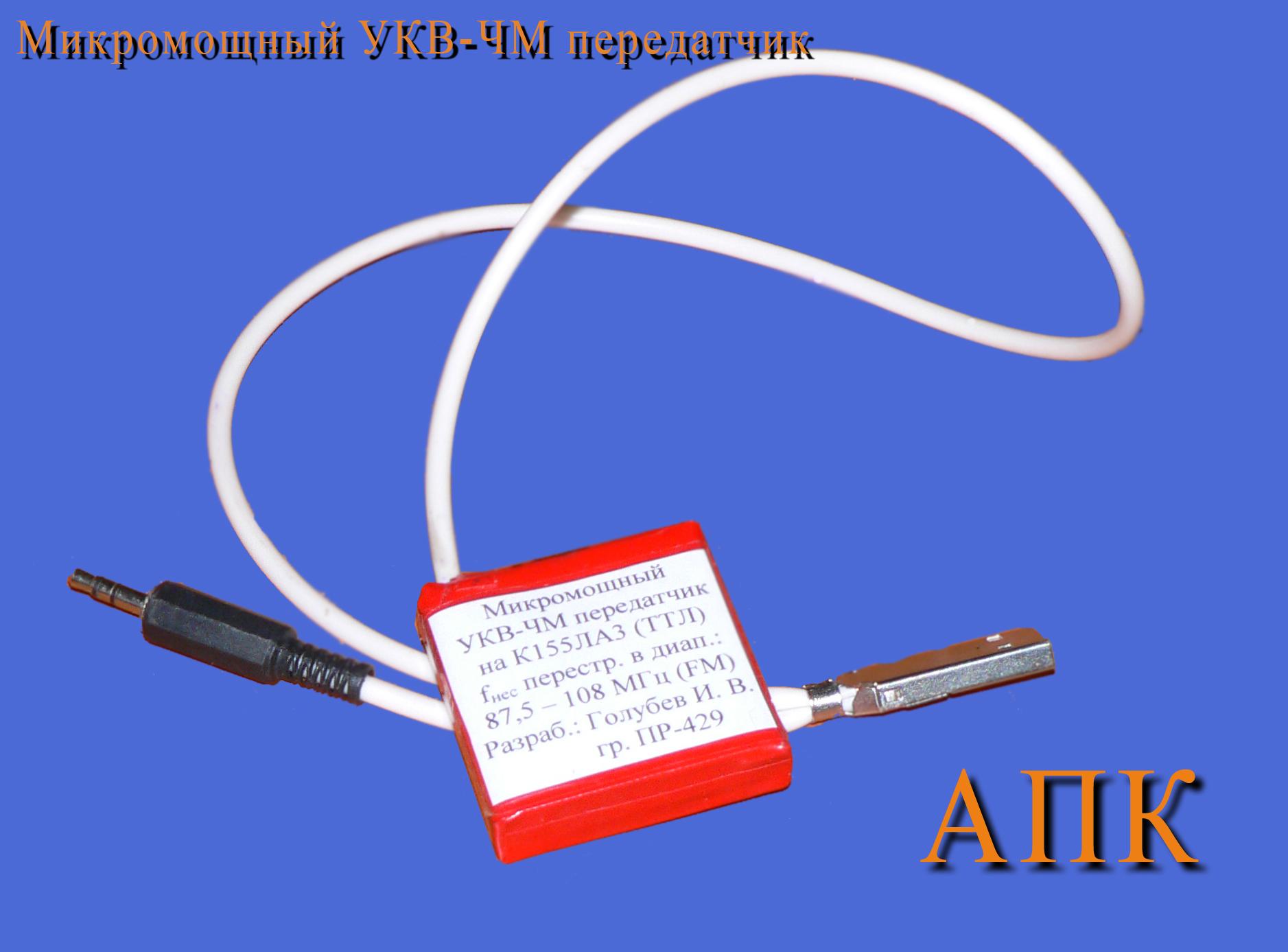 hello_html_5185a12.jpg