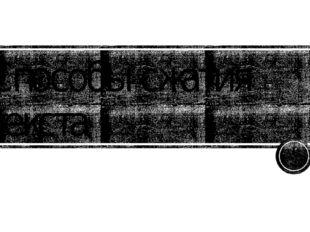 Способы сжатия текста