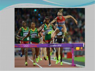 Юлия Зарипова, бег на 3000 метров с препятствиями