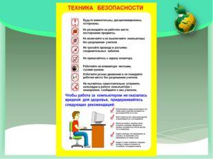 ГБОУ лицей №144 Калининского района Санкт-Петербурга ГБОУ лицей №144 Калининс