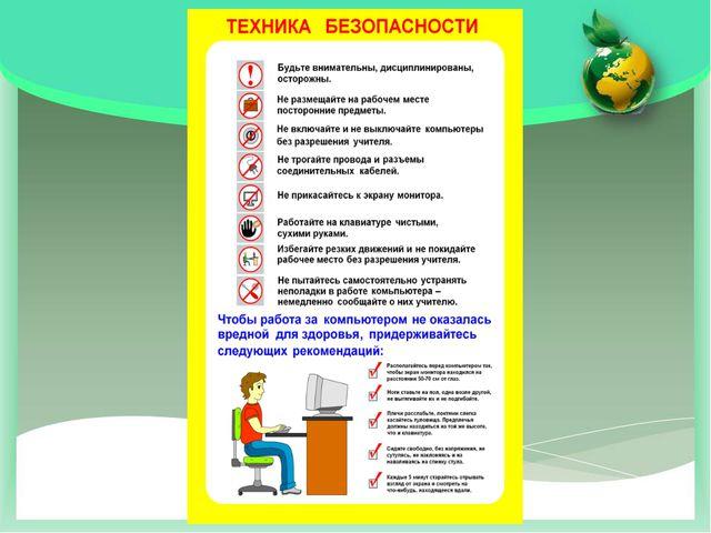 ГБОУ лицей №144 Калининского района Санкт-Петербурга ГБОУ лицей №144 Калининс...