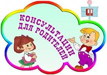 http://im3-tub-ru.yandex.net/i?id=f47534bdcdd4bcd0d87cd1de01675ed7-77-144&n=21