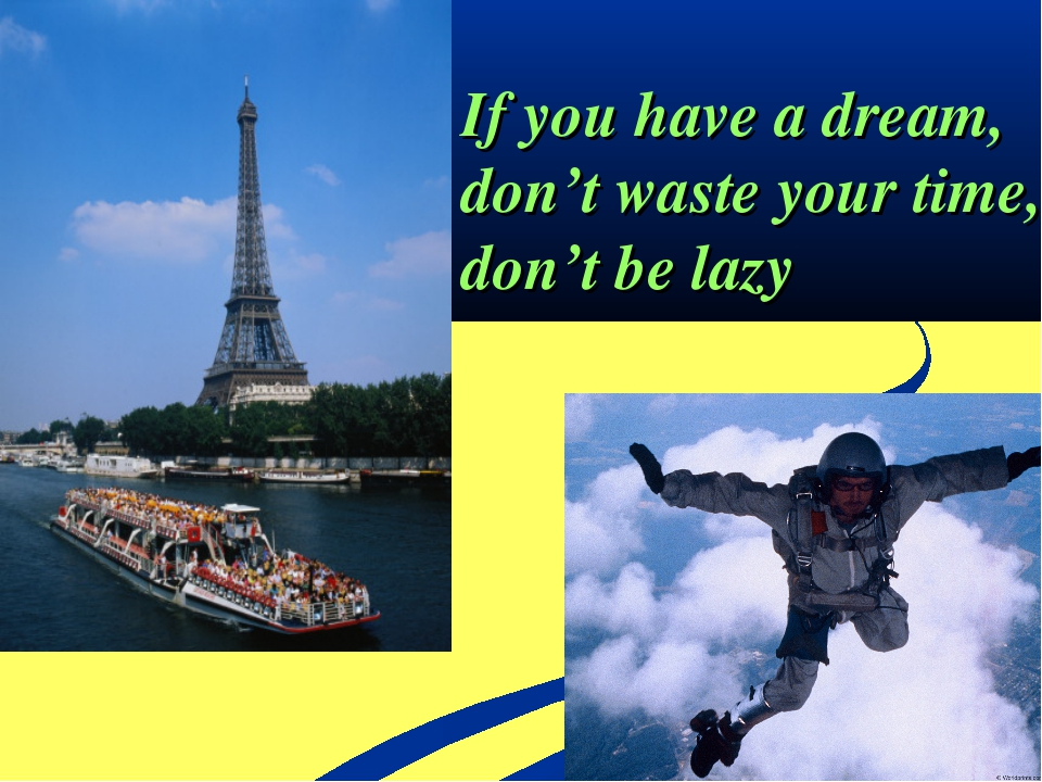 If you have a dream, don't waste your time, don't be lazy