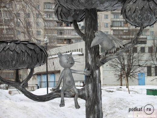 http://www.podkat.ru/uploads/posts/1213996867_121309167128324.jpg