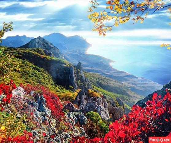 Описание: Красивые фото из Крыма. Обсуждение на LiveInternet - Российский Сервис Онлайн-Дневников