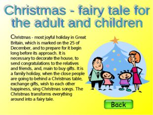 Christmas - most joyful holiday in Great Britain, which is marked on the 25 o