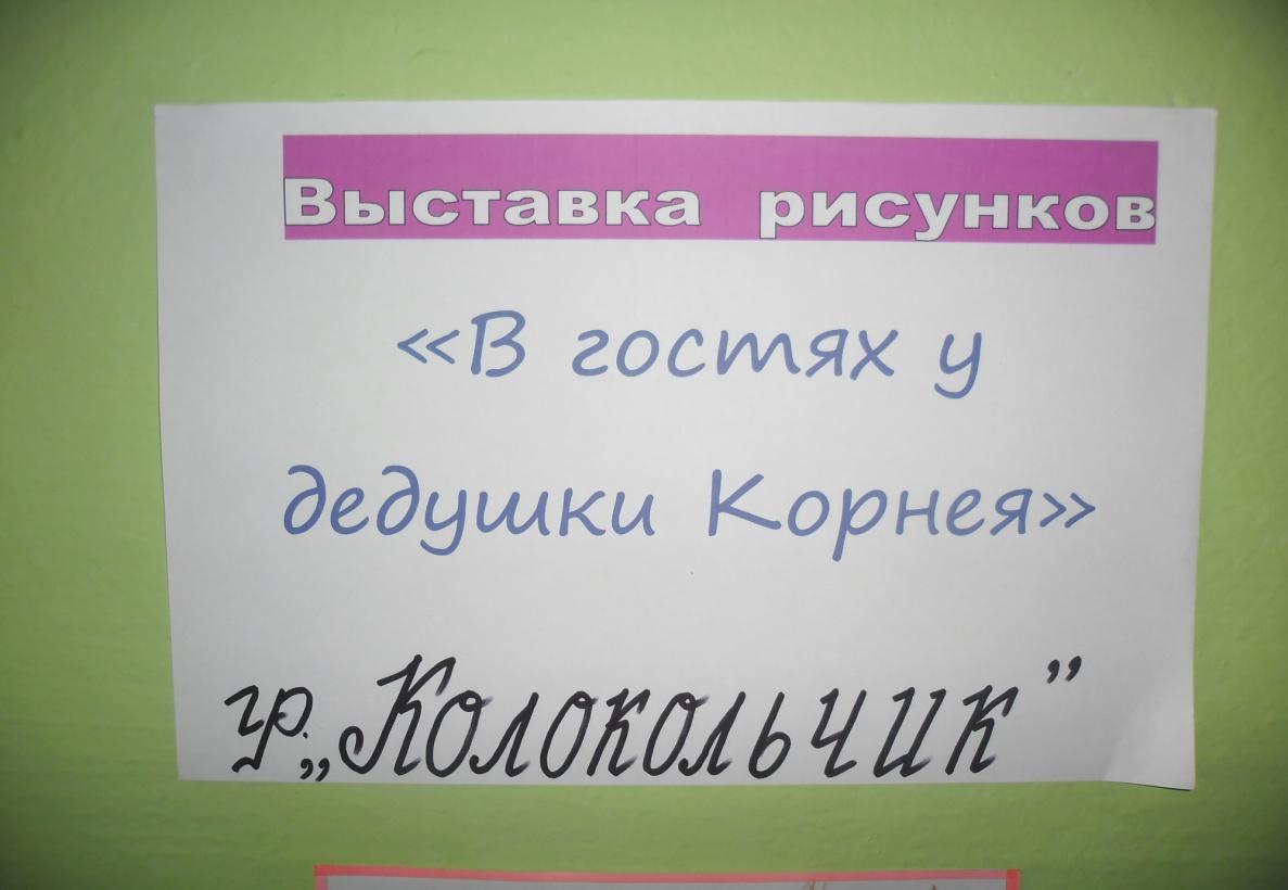 hello_html_m3988f600.jpg