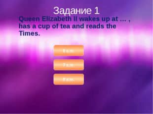 Задание 5 In the evening if she doesn't have any events, she drinks tea with