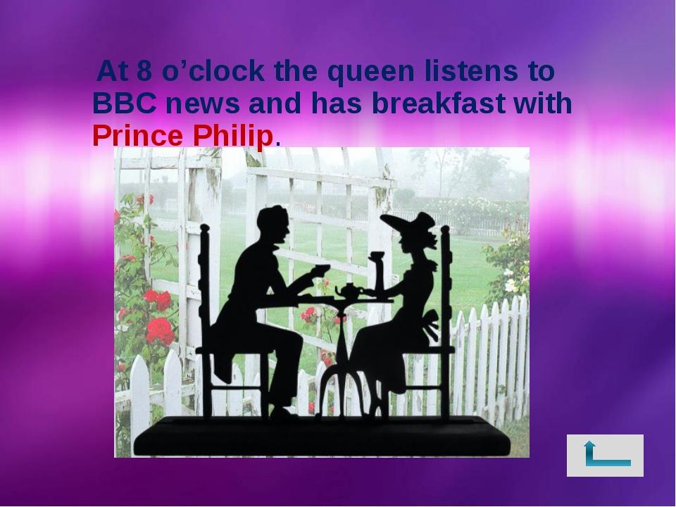 Интернет ресурсы Слайд 2, 16 Принцесса Замок Слайд 3 Смайлик Слайд 5 Чай Газе...