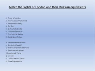 Match the sights of London and their Russian equivalents Tower of London The