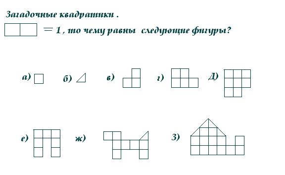 http://lib2.podelise.ru/tw_files2/urls_1/7/d-6064/6064_html_3b99188c.png