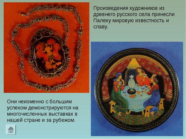 Произведения художников из древнего русского села принесли Палеху мировую изв...