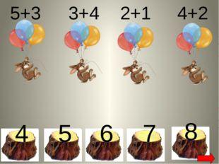 1+6 5+2 7-4 9-3 4+3 7