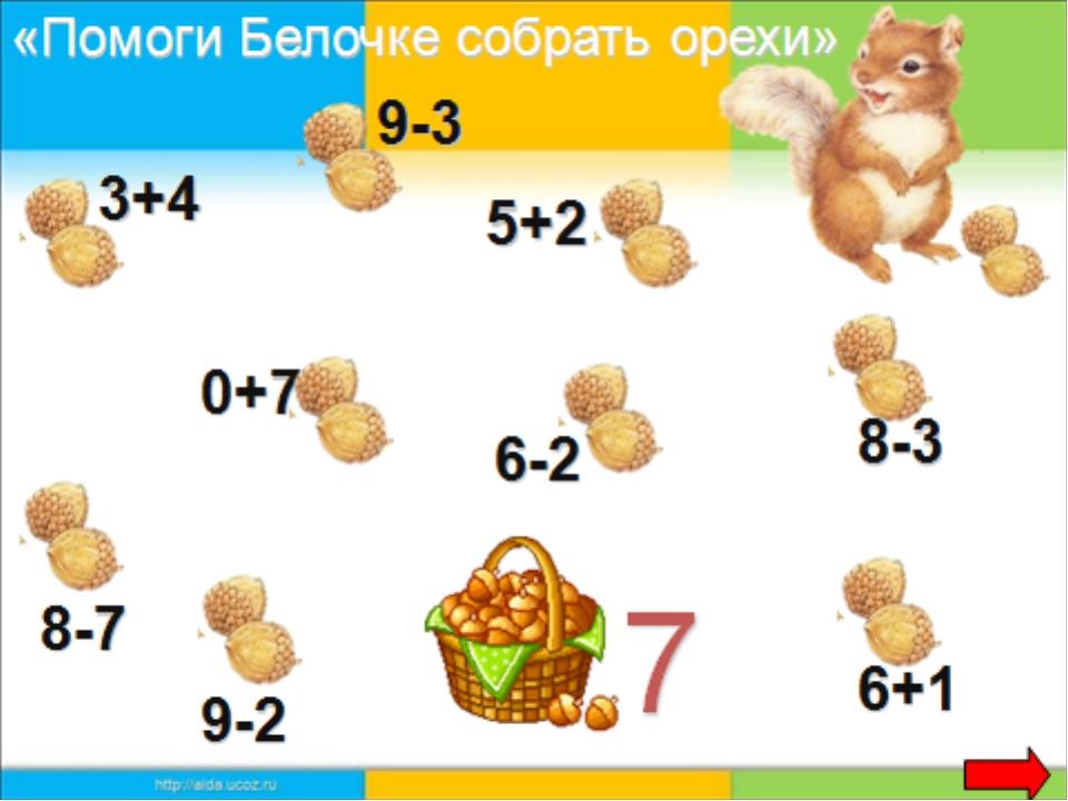 4 5 6 7 8 5+3 3+4 2+1 4+2
