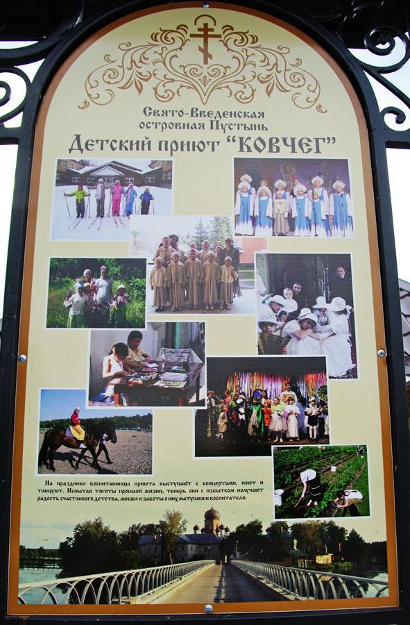 http://perlyny-ua-rus.narod.ru/rossia/vladimirska/pokrov/image/o-monastyr591900.jpg