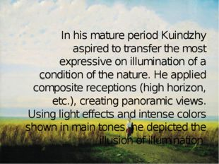 In his mature period Kuindzhy aspired to transfer the most expressive on ill