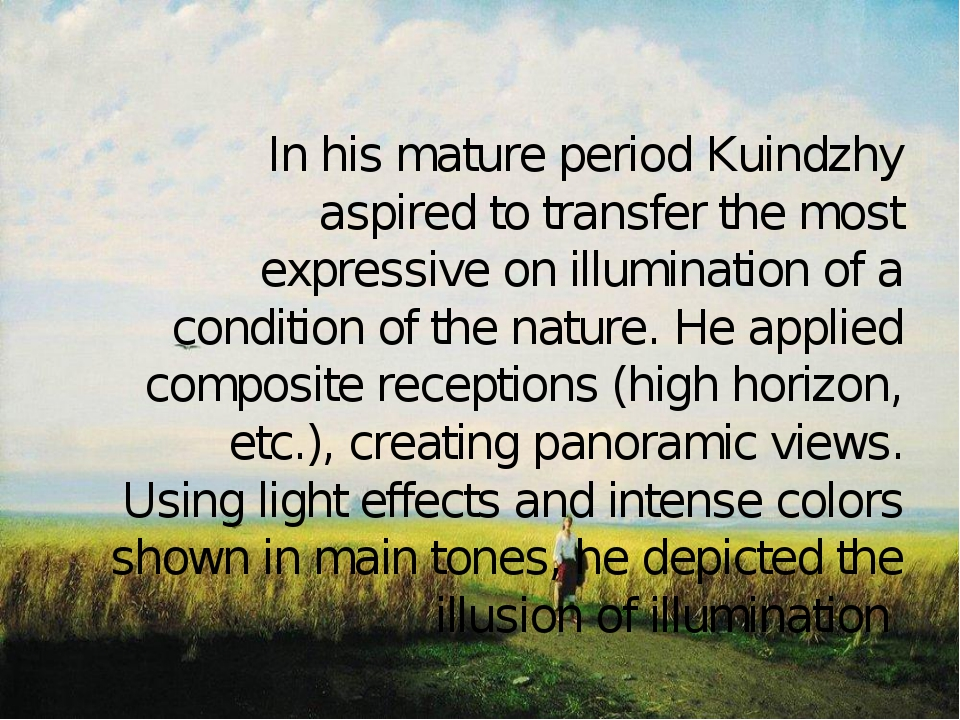 In his mature period Kuindzhy aspired to transfer the most expressive on ill...