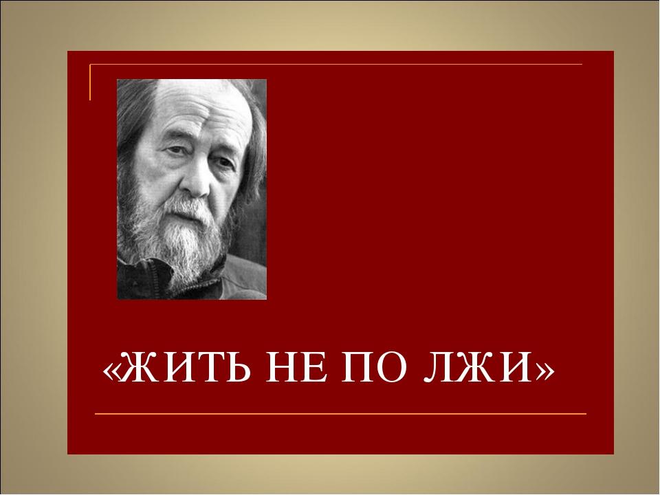 https://ds01.infourok.ru/uploads/ex/137c/00004e13-0f1b87dc/img45.jpg