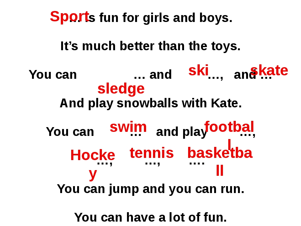 … is fun for girls and boys. It's much better than the toys. You can … and …,...