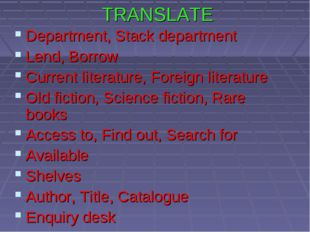 TRANSLATE Department, Stack department Lend, Borrow Current literature, Forei
