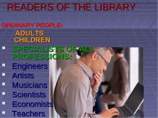 READERS OF THE LIBRARY ORDINARY PEOPLE: ADULTS CHILDREN SPECIALISTS OF ALL PR