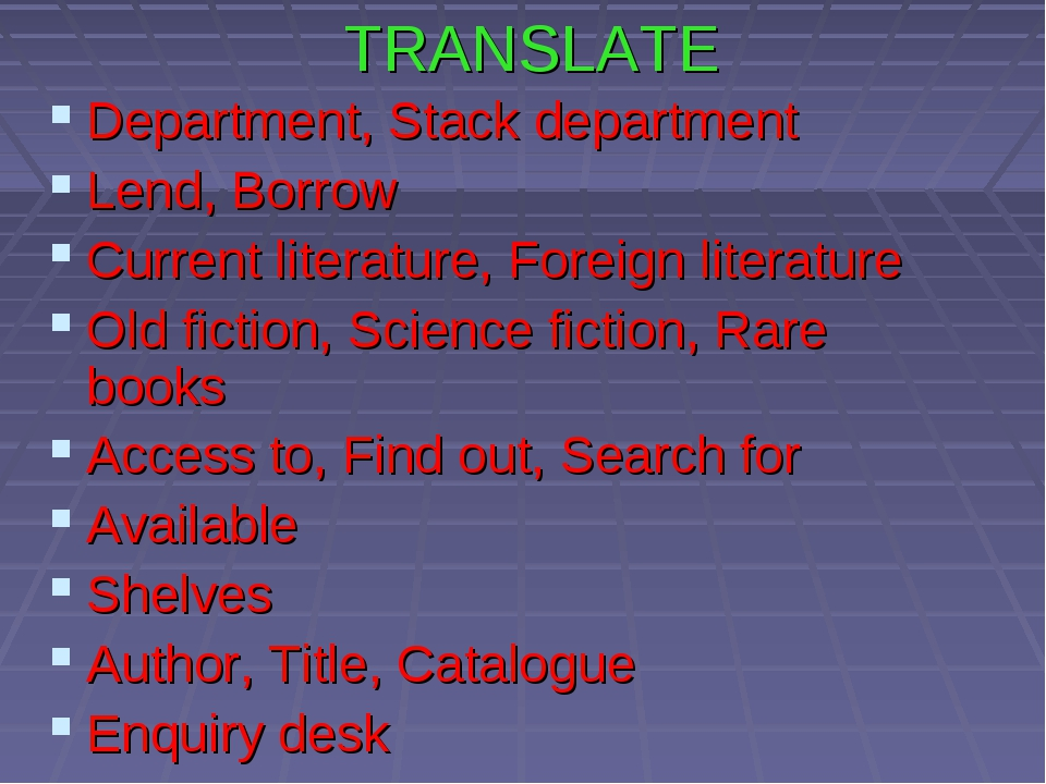 TRANSLATE Department, Stack department Lend, Borrow Current literature, Forei...