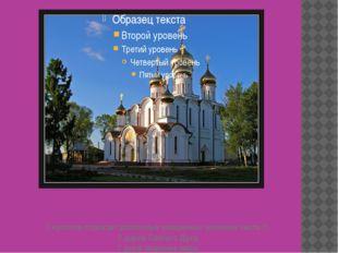 7 куполов отражает различные священные значения числа 7: 7 даров Святого Духа