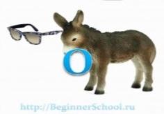 http://festival.1september.ru/articles/636923/Image2076.jpg